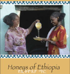 A DUE supports the Honey of Ethiopia at Agrofood in Addis Ababa